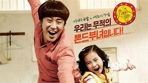 Miracle In Cell No 7 Entertainer Drama Review Onigirilove