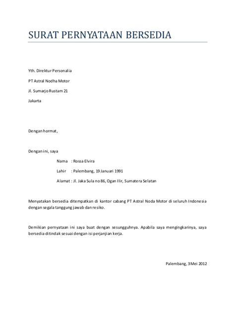 Contoh Surat Ingin Mengetahui Biaya Jasa Pengiriman by 10 Contoh Surat Pernyataan Terbaru