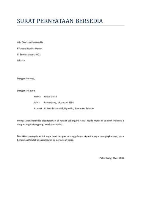 contoh surat pernyataan reklame belum terpasang contoh m