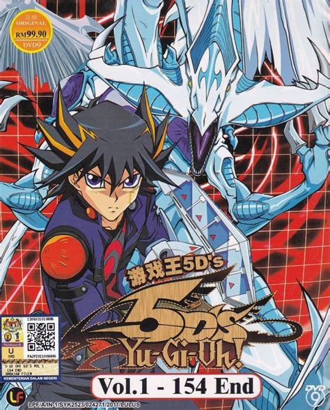yugioh 5ds volume 6 109 best yu gi oh 5ds images on yu gi oh
