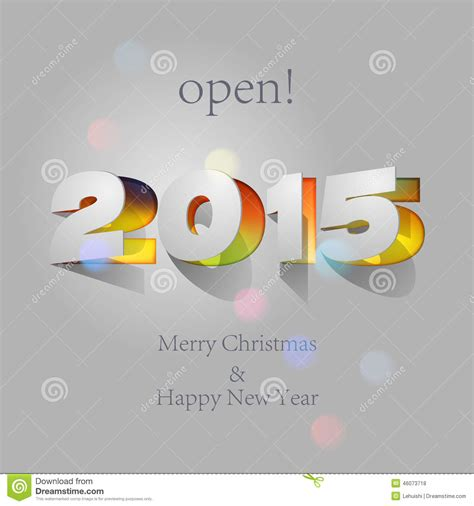 New Year Paper Folding - 2015 paper folding with letter happy new year stock