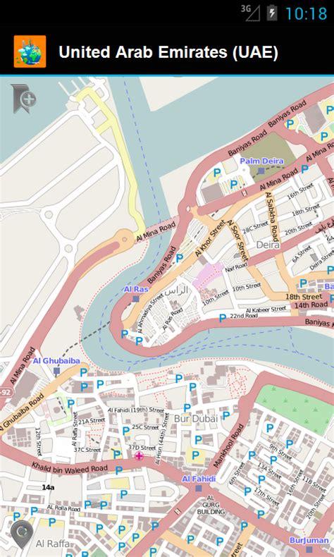amazon uae amazon com united arab emirates uae off vector map