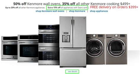 Sears Appliance Sweepstakes - 187 at sears all does not always mean all