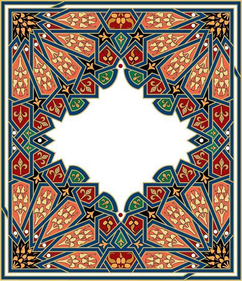 Essayer Espagnol Trad by 18 Arabesque Islamic Motifs Arabes Couleur Calligraphie Arabe 201 Crire Et
