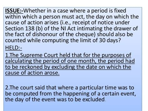 section 138 nia dishonour of cheque priyanka agarwal bvdu pune