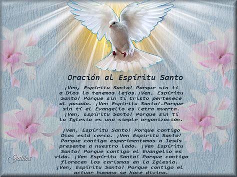 imagenes catolicas espiritu santo testimonios para crecer oracion al esp 237 ritu santo