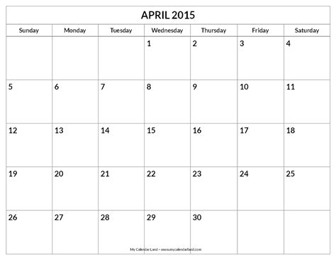 2015 April Calendar Printable 8 Best Images Of April 2015 Monthly Calendar Printable