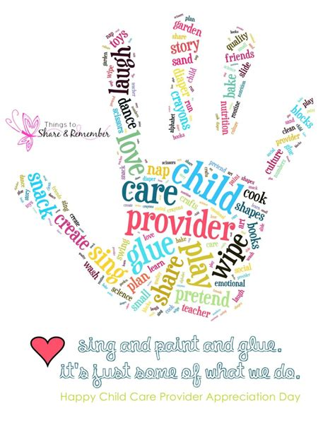 child care provider appreciation day printable