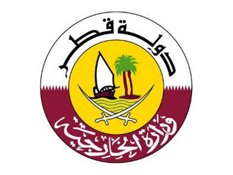 Mofa Qatar Twitter by Mofa Qatar On Twitter Quot Qatar Condemns Armed Attack On
