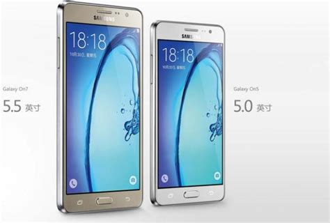 samsung galaxy on7 specs and price