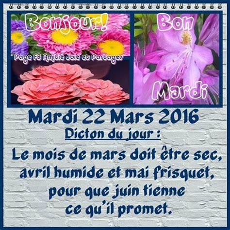Ficelle De 5056 by 22 Mars 2016