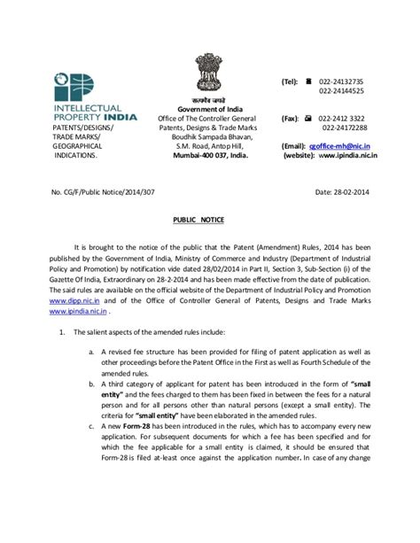 design application filing fees online filing of indian patent application patent