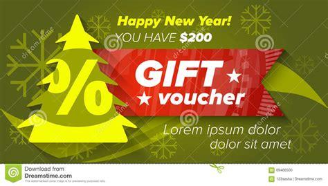 new year gift voucher new year gift voucher stock illustration image 69466500