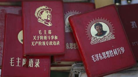 les petits livres le 2754037969 le petit livre rouge r 233 233 dit 233 en version luxe