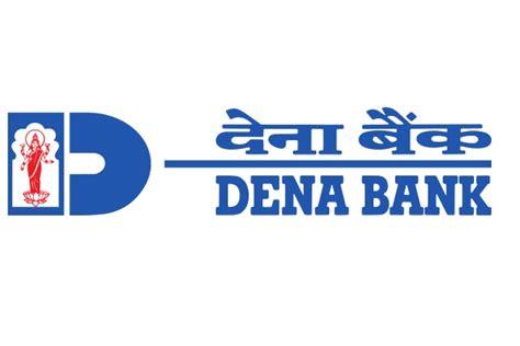 Dena Bank Recruitment 44 Vacancies Faculty Office Asst
