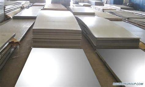 Plat Besi Ss400 Uk 3 Mm X 100 Mm X 500 Mm x120mn12 steel plate hadfield steel haverergroup vision