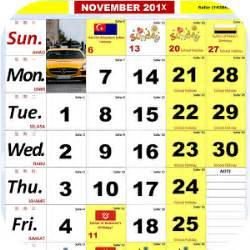 Calendar 2018 Malaysia Pdf Malaysia Kalendar Hijrah 2018 Android Apps On Play