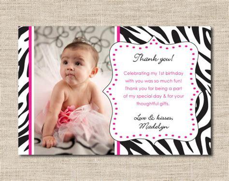 1st Birthday Thank You Card Wording Zebra Print Photo Thank You Cards Printable Photo By
