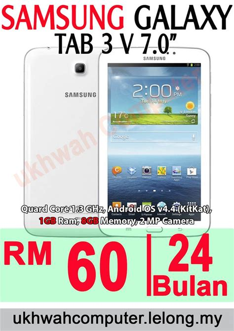 Tab Samsung Bulan Samsung Galaxy Tab 3 V 32gb Ori Harg End 2 17 2017 8 15 Am