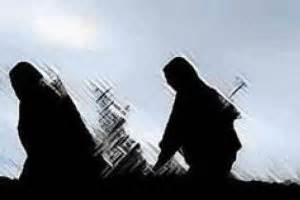 esrarengz olaylar sınırda esrarengiz olaylar yaşam haberleri