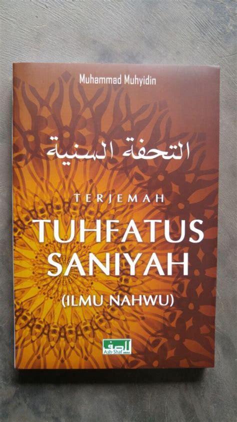 Terjemah Tuhfatus Saniyah buku terjemah tuhfatus saniyyah toko muslim title