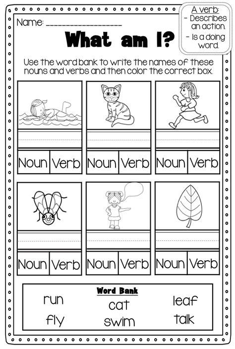 printable noun quiz verbs printable worksheet pack kindergarten first second