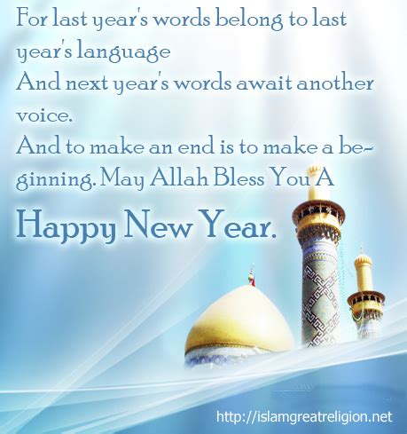 happy new year islam world s greatest religion