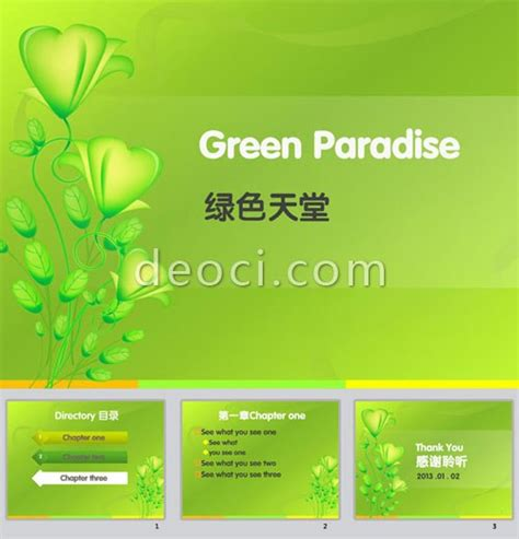 free it powerpoint templates green paradise floral ppt design template the pptx files