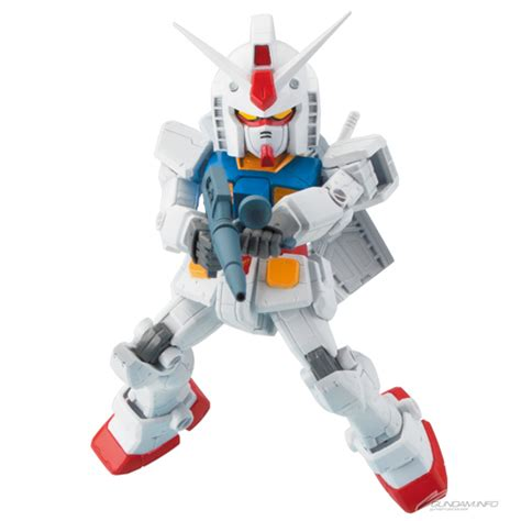 Gundam Big Zam Mech Saga Figure gundam series mech saga figure vol 2 banpresto official big size images september release gunjap