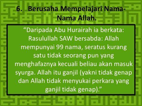 Seratus Satu Sahabat Nabi islam dari sudut aqidah
