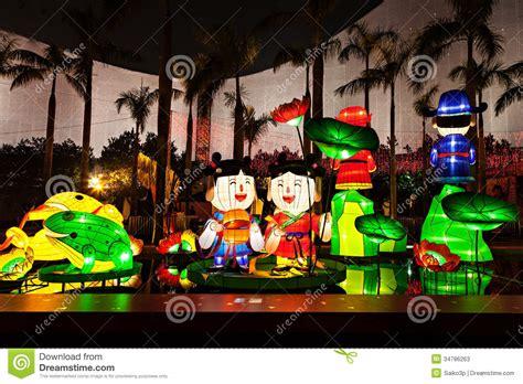 hong kong new year carnival lanterns editorial stock photo image 34786263
