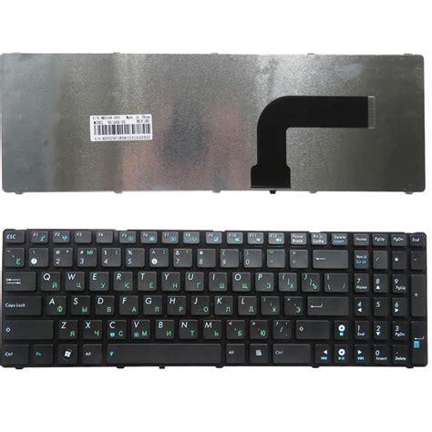 Keyboard Laptop Asus A53s asus n53 keyboard reviews shopping asus n53 keyboard reviews on aliexpress
