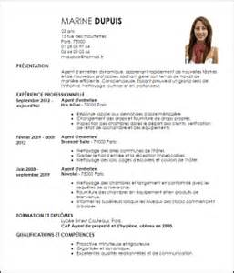 O Net Resume by Exemple Cv Agent De Nettoyage Cv Anonyme