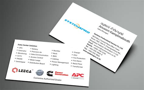 systemspro re branding company profile design systemspro company profile re branding ผลงานต าง ๆ