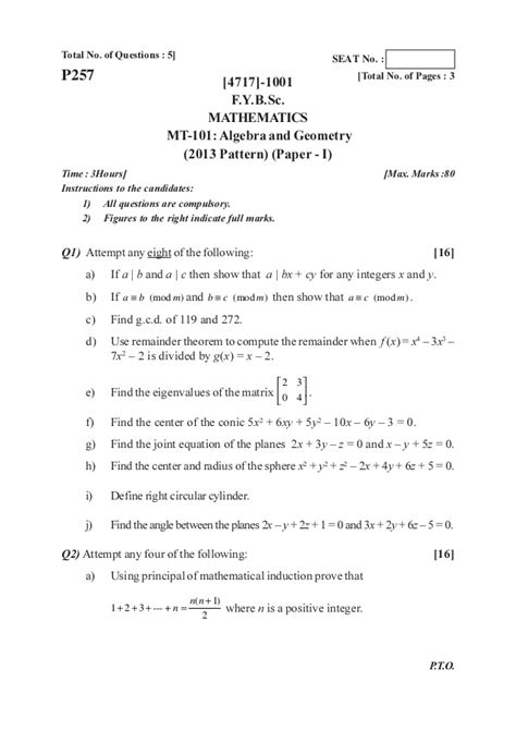 2013 pattern question paper f y b sc 2013 pattern old question papers dr kshirsagar