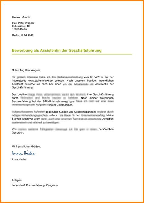 Bewerbungbchreiben Industriemechaniker Initiativbewerbung 8 Bewerbung Nebenjob Muster Sponsorshipletterr