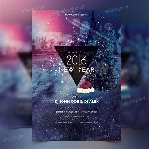 new year 2016 poster template happy new year 2016 flyer template psd