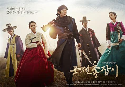 drama korea romantis joseon 187 joseon gunman 187 korean drama