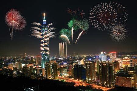 new year go taiwan taipei 101 akari kimiko archh