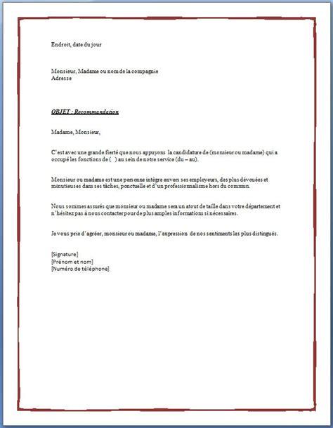 Objet Demande De Lettre De Recommandation Deux Mod 232 Les Et Exemples De Lettre De Recommandation