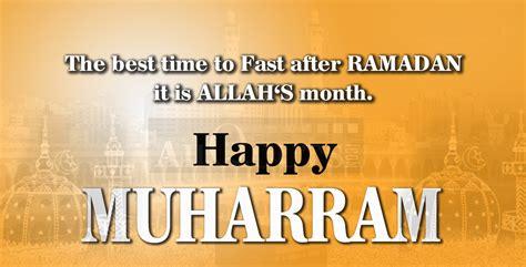 muharram pictures images