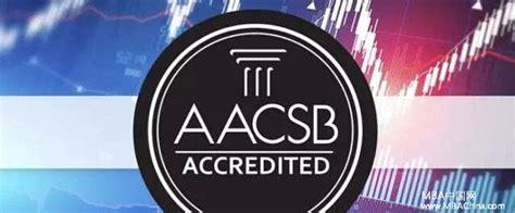 Aacsb Mba by 获得aacsb认证的mba院校的优势 你知道吗 择校桥 中国教育资讯服务门户