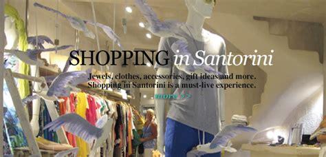 Home Decoration Stores Shopping In Santorini Santorini Island Travelers Information