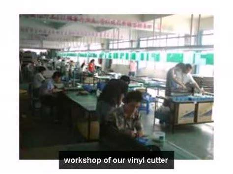 inkjet printable vinyl youtube cnc router engraving machine vinyl cutter inkjet