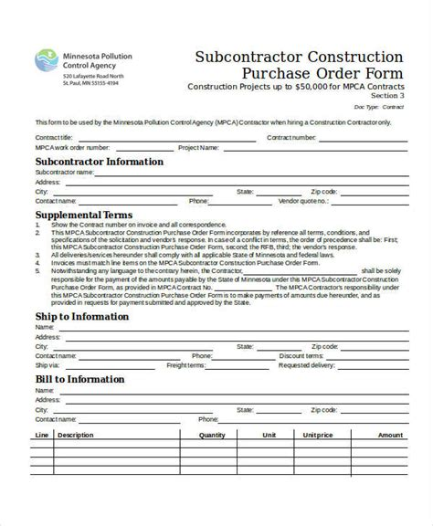 purchase order forms purchase order form template business