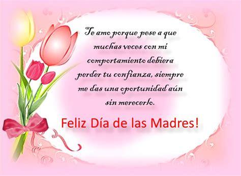 imagenes que digan feliz dia del amor y la amistad feliz d 237 a de las madres imagen 5481 im 225 genes cool