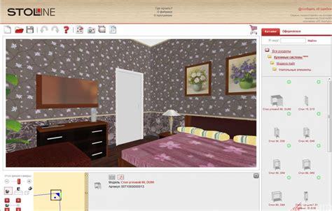 total 3d home design deluxe 11 download 100 total 3d home design deluxe 11 reviews 100