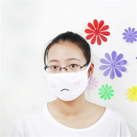 Masker Emoji Lucu Anti Polusi Udara masker emoji lucu anti polusi udara model 1 white jakartanotebook