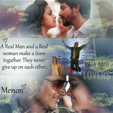 queen film quotes 34 best images about remo on pinterest queen movie