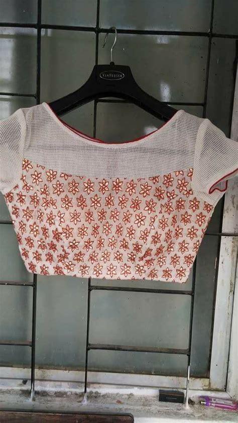 Boat neck blouse   Designer wedding boat neck blouse models
